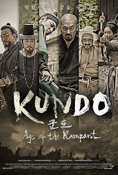 [ Projet K-Film ] Kundo : Age Of The Rampant 11179910