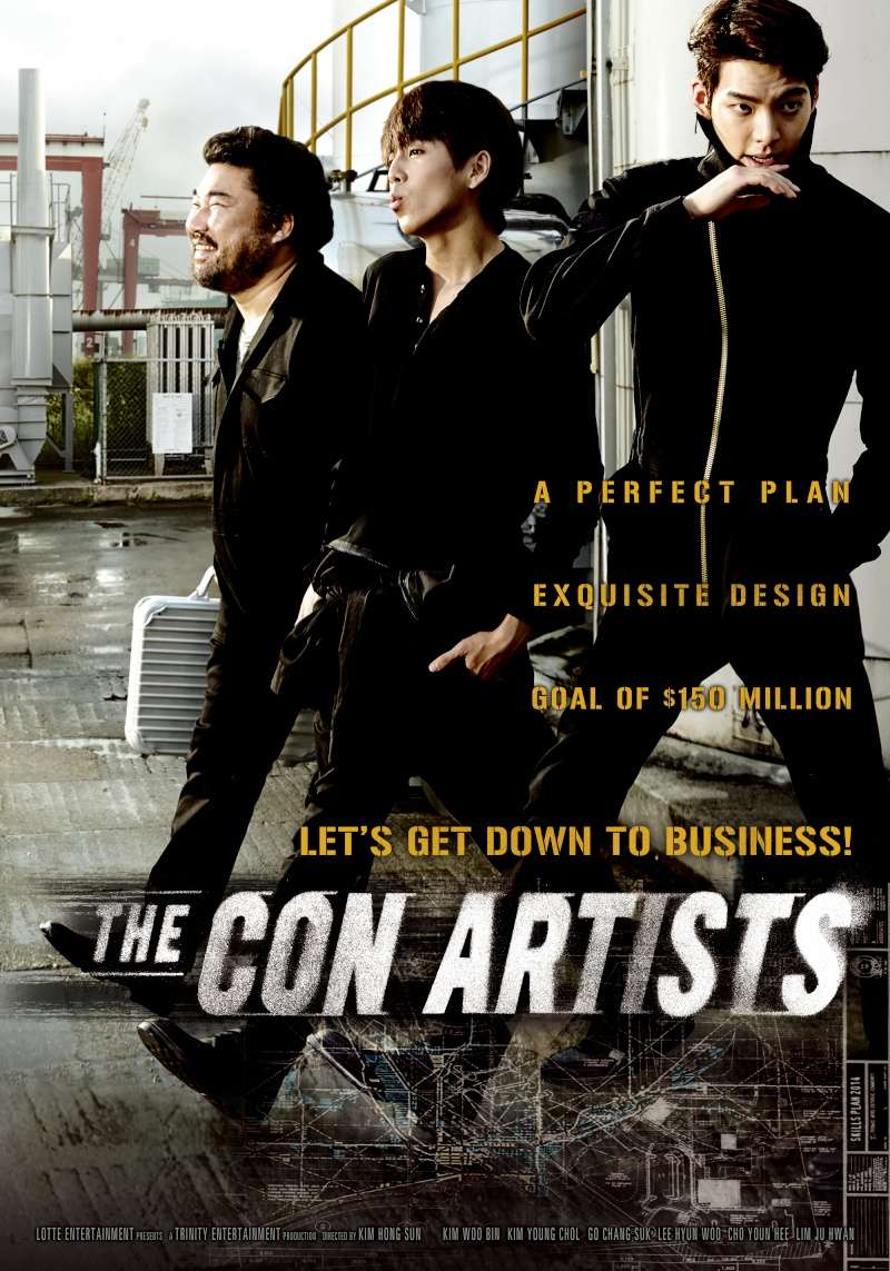 [ Projet K-Film ] The Con Artists Auoio10