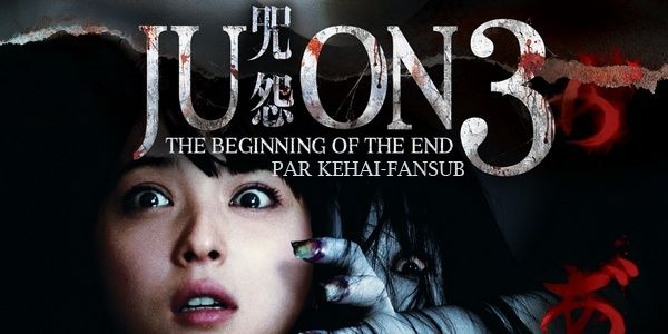 [ Projet J-Film ] Ju-On 3 : The Beginning Of The End Juon10