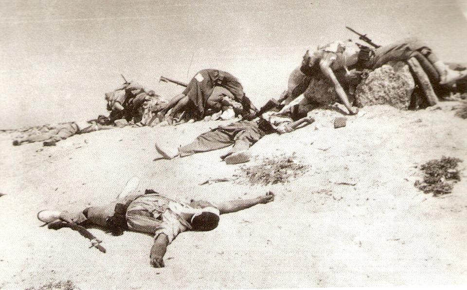 Guerre d'Ifni  19102610