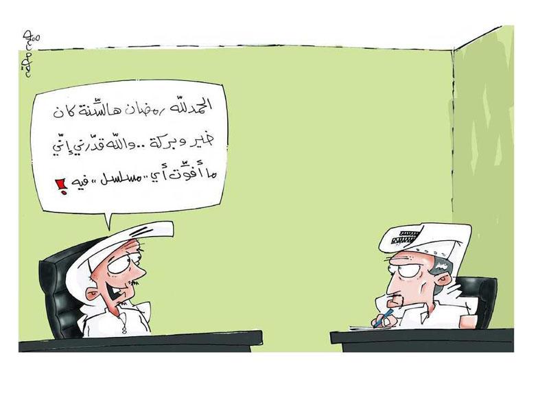 كاريكاتير خاص برمضان D985d810