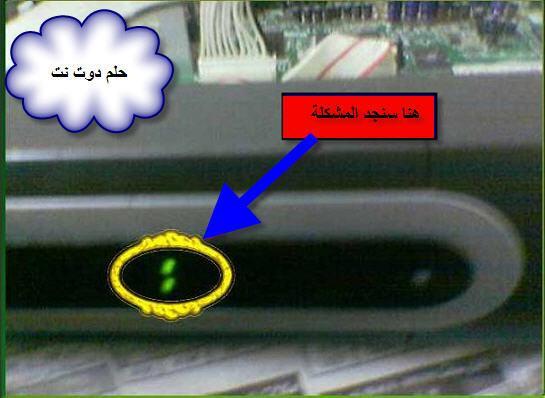 sr-x150d super الجهاز يعطى نقطتين الساعة فقط ولا يعمل 11lw310