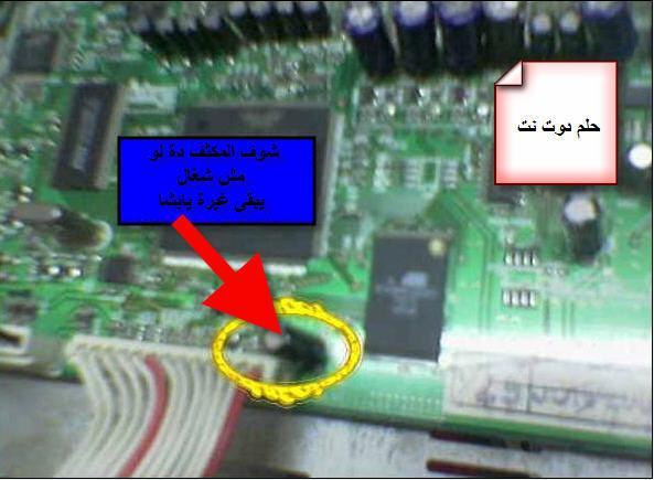 sr-x150d super الجهاز يعطى نقطتين الساعة فقط ولا يعمل 21pa510