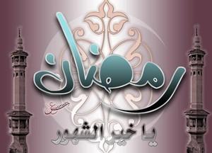 créer un forum : Islam-science - Portail T-rama10