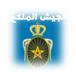 الوظيفة العمومية - اعلانات التوظيف العمومية و العسكرية و الخاصة - بوابة التوظيف Far10