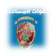 الوظيفة العمومية - اعلانات التوظيف العمومية و العسكرية و الخاصة - بوابة التوظيف Force_10