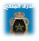 الوظيفة العمومية - اعلانات التوظيف العمومية و العسكرية و الخاصة - بوابة التوظيف Gendar10