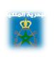 الوظيفة العمومية - اعلانات التوظيف العمومية و العسكرية و الخاصة - بوابة التوظيف Mar10