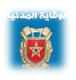 الوظيفة العمومية - اعلانات التوظيف العمومية و العسكرية و الخاصة - بوابة التوظيف Protec10