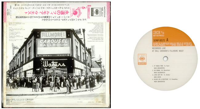 Mike Bloomfield : Live At Bill Graham's Fillmore West (1969) 54141510