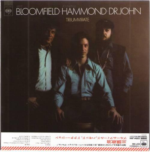 Bloomfield Hammond Dr. John : Triumvirate (1973) Ftrium10