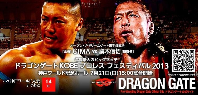 [Vidéo] Dragon Gate Kobe Pro Wrestling Festival 2013 du 21/07/13 0110