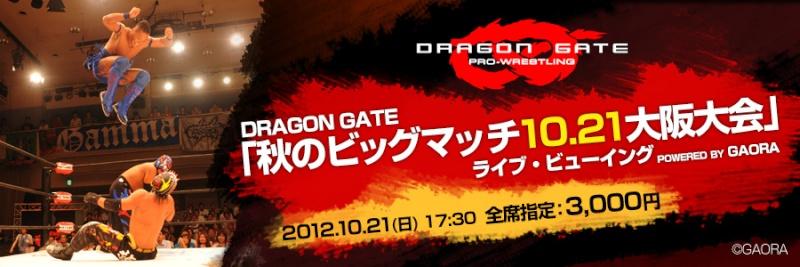 Dragon Gate The Gate of Destiny 2012 du 21/10/12 Main_i10