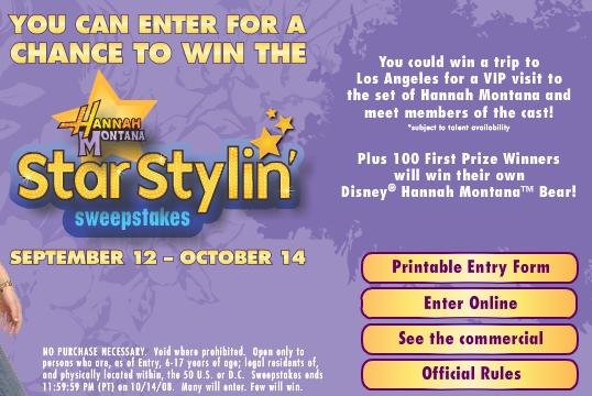 Join Hannah Montana Star Stylin' Sweepstakes! Screen17