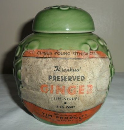 A ginger jar with the Kienhua sticker still on it !!!! Ginger10