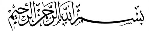 La Biographie du Prophète (salla Allahou alayhi wa salam) Indexb10