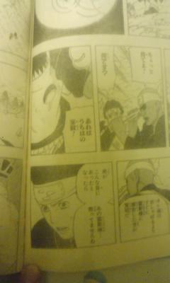 naruto manga 415 spoilers 47446010