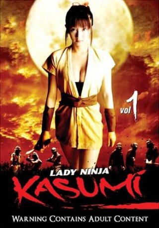 Lady Ninja Kasumi, Serie di (2005 - 2009) Lady_n10