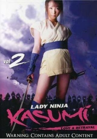 Lady Ninja Kasumi, Serie di (2005 - 2009) Lady_n11