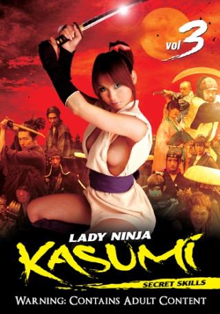 Lady Ninja Kasumi, Serie di (2005 - 2009) Lady_n12
