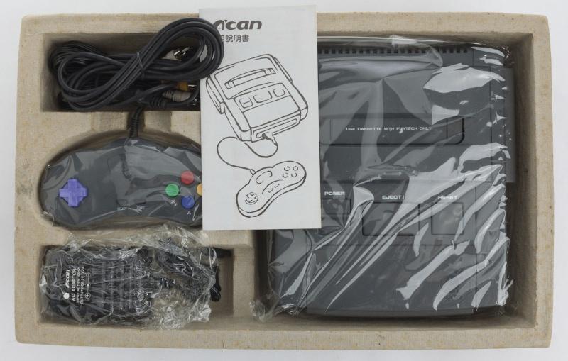 [Console]  Super A'can (Funtech Entertainment Corp) 1995. 0213