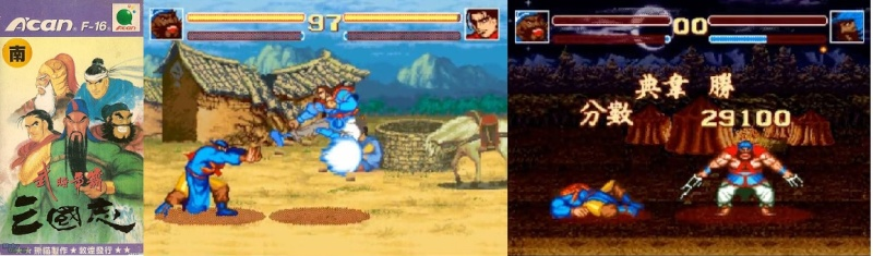 [Console]  Super A'can (Funtech Entertainment Corp) 1995. 0613
