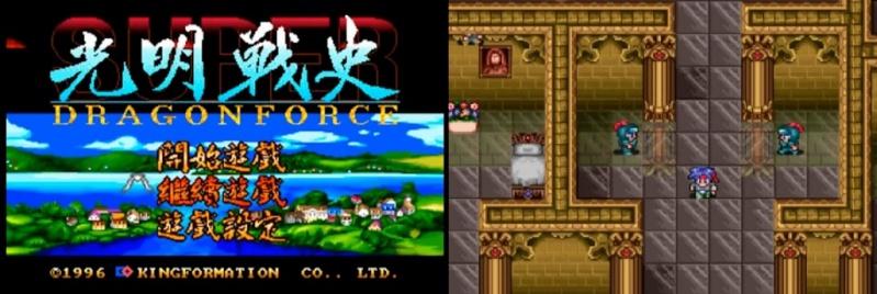 [Console]  Super A'can (Funtech Entertainment Corp) 1995. 1111