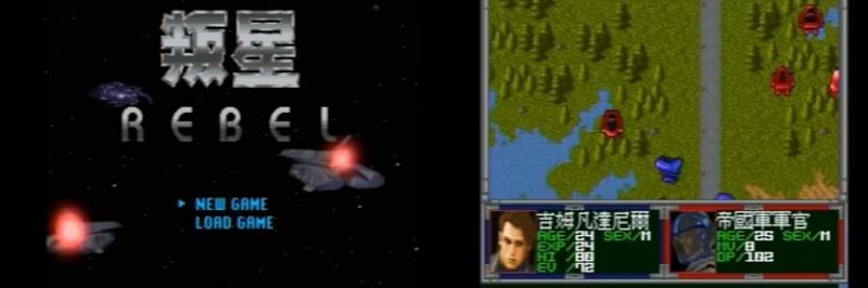 [Console]  Super A'can (Funtech Entertainment Corp) 1995. 1611