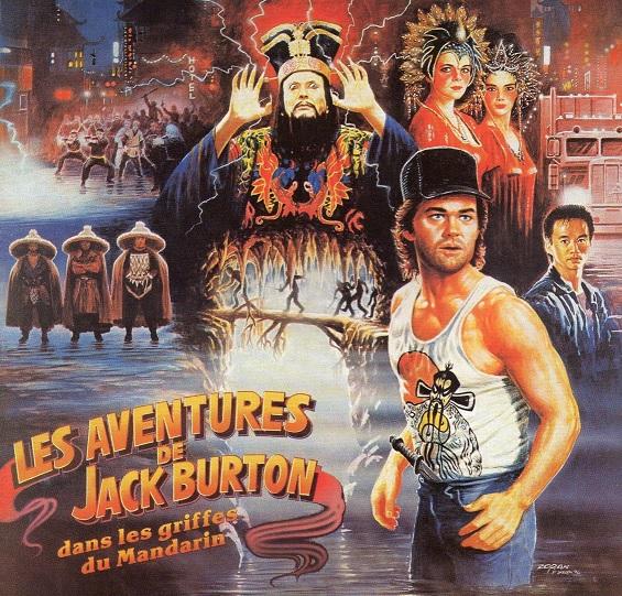 Jack Burton dans les griffes du Mandarin (Super7-Funko) 2015 Sans_t10