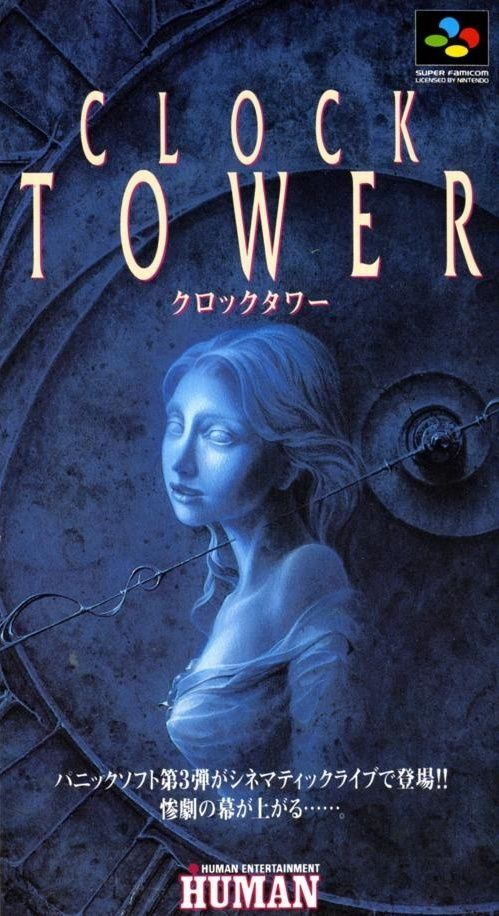 [RT] Clock Tower - 1995 - SNES Clock_10