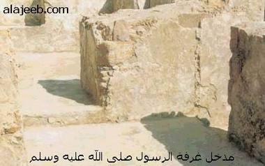 صور لبيت النبي المصطفى صلى الله عليه وسلم Aiia_u10