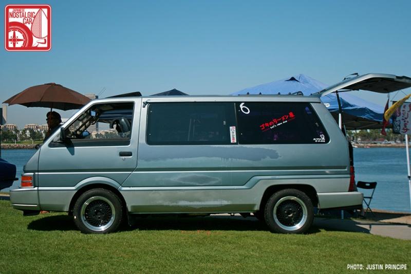 Les Vans Japonais 0954-010