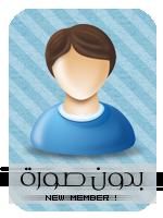 ابراهيم كمال