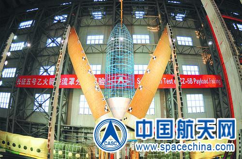 CZ-5 : Nouvelle génération de lanceur lourd - Page 8 Milita17