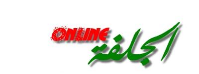 Djelfa online
