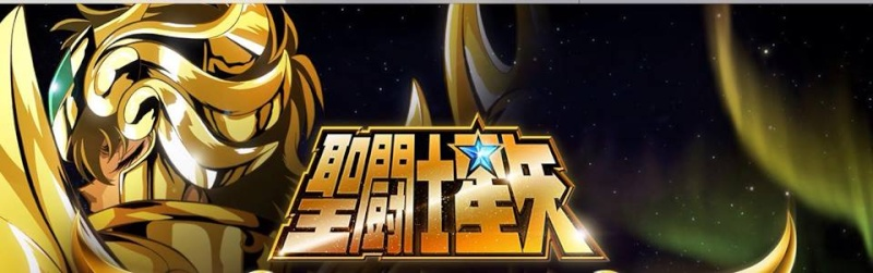saint seiya soul of gold en asgard? 10999410