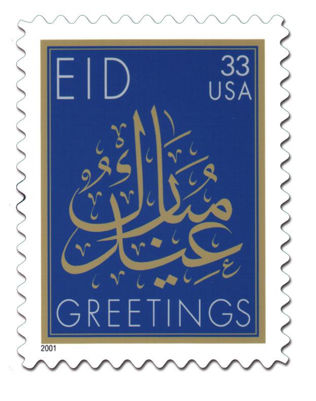 Happy Eid Everyone! Happye12