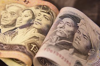 LA CHINE : LA GRANDE BENEFICIAIRE DE LA CRISE FINANCIERE MONDIALE  ? Chine10