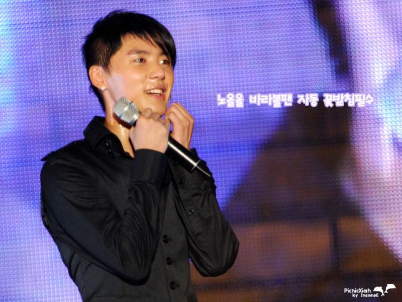 Xiah Junsu 4610