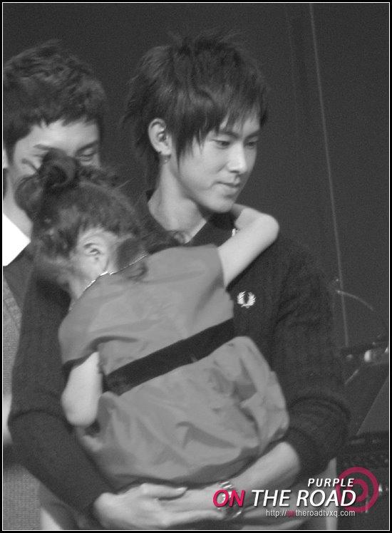 dbsk  Yunho E0088811