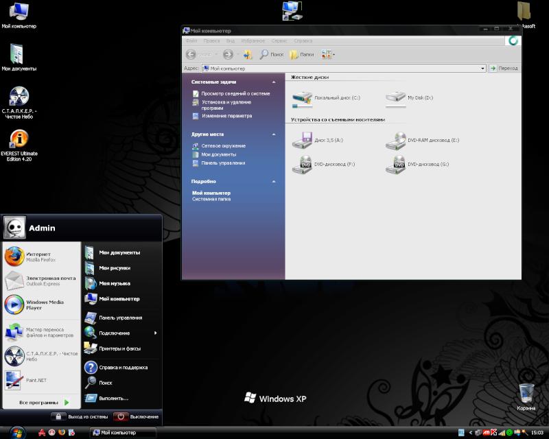 Windows zver 10411010