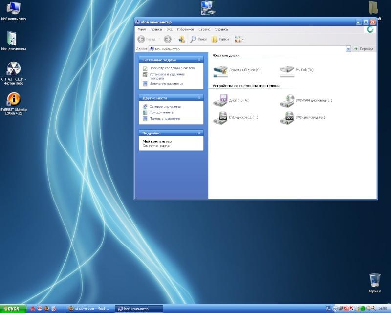 Windows zver 10411011