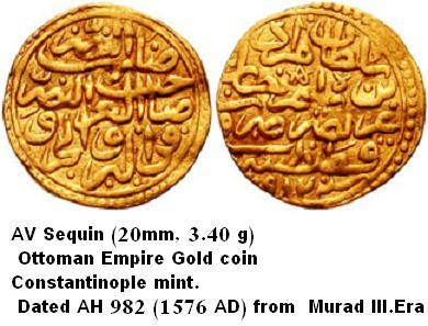 العملات - العملات العثمانية Sequin10