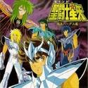 Radio anime 22/08/10 Hadesa10