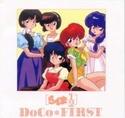 Radio anime 22/08/10 R_doco10