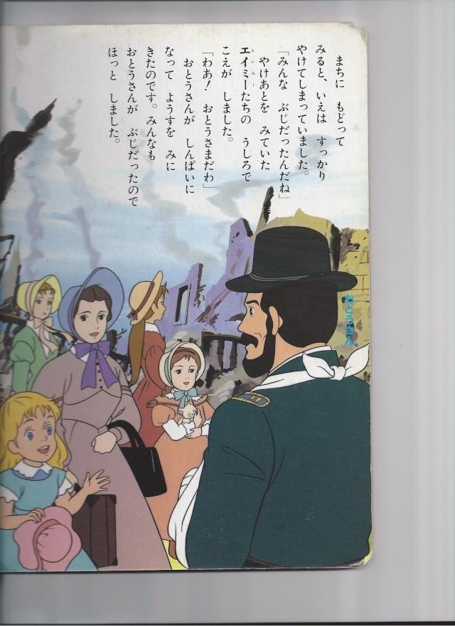 Livre Les 4 filles du Docteur March (version Nippon Animation) 3314