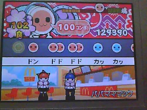 [3] Taiko no Tatasujin DS: Dororon! Yo-kai Daikessen!! - Page 2 Pic10016
