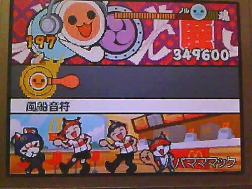 [3] Taiko no Tatasujin DS: Dororon! Yo-kai Daikessen!! - Page 2 Pic10018