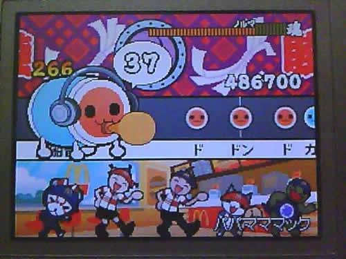 [3] Taiko no Tatasujin DS: Dororon! Yo-kai Daikessen!! - Page 2 Pic10019
