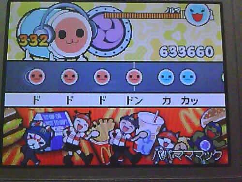 [3] Taiko no Tatasujin DS: Dororon! Yo-kai Daikessen!! - Page 2 Pic10020